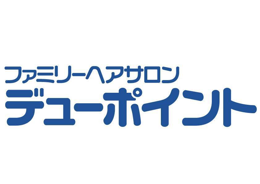 株式会社デューアソシエ(愛知ブロック)